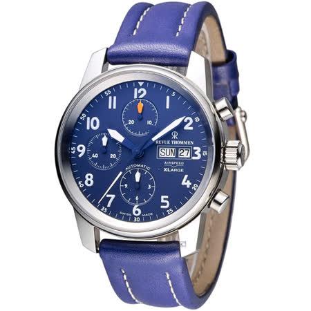梭曼 Revue Thommen AIRSPEED系列X-Large機械腕錶 16051.6535