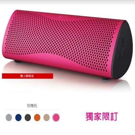 英國 KEF MUO 無線藍芽可攜式喇叭 音響精品 桃色(限訂款)
