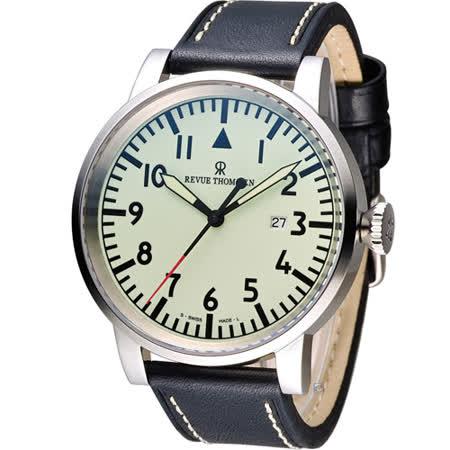 梭曼 Revue Thommen AIRSPEED系列機械腕錶 16053.2534