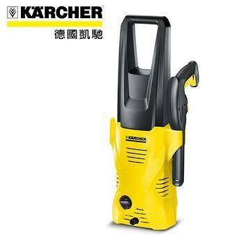 德國凱馳 KARCHER 家用高壓清洗機 K2.122 (10/31前限量送濾水壺)