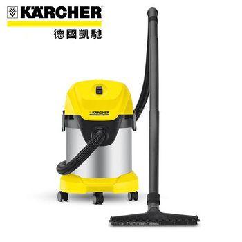 德國凱馳 KARCHER 乾溼兩用吸塵器 WD 3.300