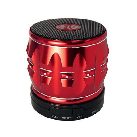 DOLO 風暴STORM 鋁合金藍牙無線喇叭TO-NQ002 (公司貨)