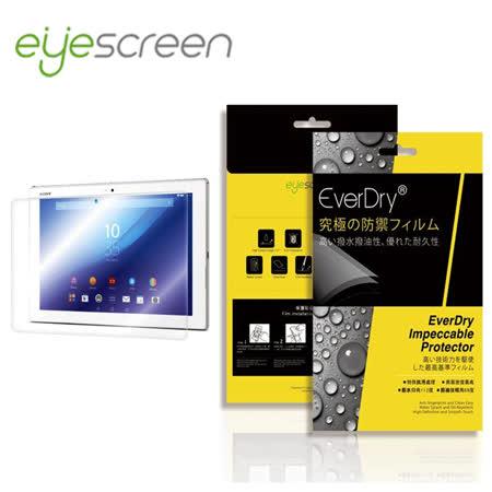 EyeScreen Sony Z4 Tablet EverDry PET 平板螢幕保護貼