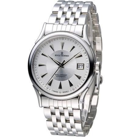 梭曼 Revue Thommen 華爾街系列時尚機械錶 20002.2138