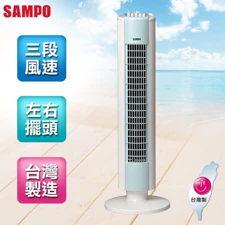 SAMPO聲寶 機械式定時大廈扇 SK-FG82T