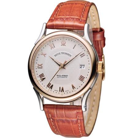梭曼 Revue Thommen 華爾街系列時尚機械錶 20002.2552