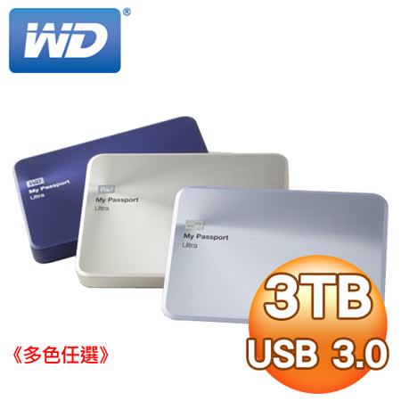 WD 威騰 My Passport Ultra 3TB 2.5吋 USB3.0 金屬版外接式硬碟《多色任選》