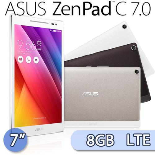 ASUS 華碩 ZenPad 7.0  7吋/2G/8GB LTE版四核心平板電腦(Z370KL)(黑/白/金)-送平板皮套+螢幕保護貼+觸控筆