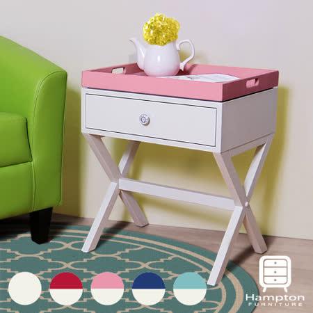 漢妮Hampton安琪拉一抽托盤茶几組/小茶几/邊桌/小朋友遊戲桌-白+粉色