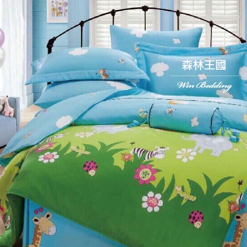 ~韋恩寢具~天絲鋪棉七件式床罩組~加大森林王國