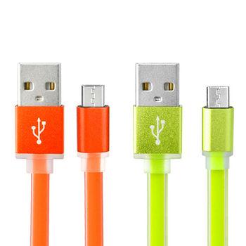 KINYO Micro USB極速充電傳輸線2.4A USB-71