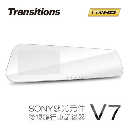 全視線 V7 聯詠96655 1080P高畫質 WDcoral行車記錄器R影像處理 後視鏡型行車記錄器 (送16G TF卡)