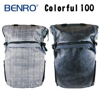 BENRO 百諾 COLORFUL 100 炫彩系列 雙肩攝影包 (勝興公司貨)