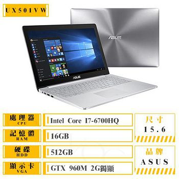 ASUS UX501VW--0082A6700HQ i7-6700HQ 512G SSD 16G DDR4 獨顯頂級效能4K筆電 送螢幕貼+鍵盤膜+防震包