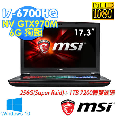 MSI微星 GT72 6QD-881TW 17.3吋 i7-6700HQ GTX970-6G獨顯 win10電競筆電