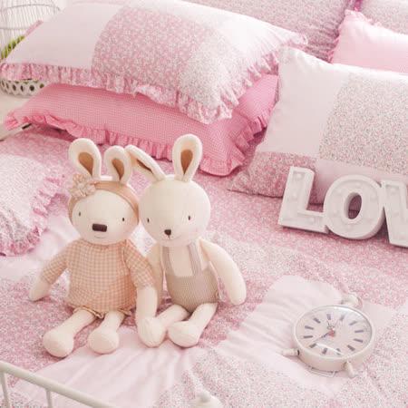 OLIVIA 《愛蜜莉》雙人床包枕套三件組 【碎花版】