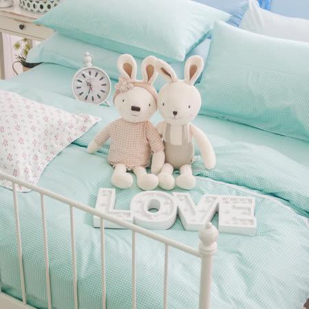 OLIVIA 《LOUISA 綠  鄉村格紋》單人床包枕套兩件組