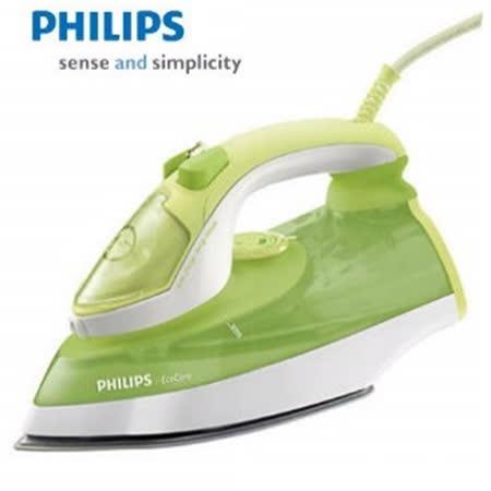 『PHILIPS』☆飛利浦 專利強效 蒸汽熨斗 GC-3720 / GC3720