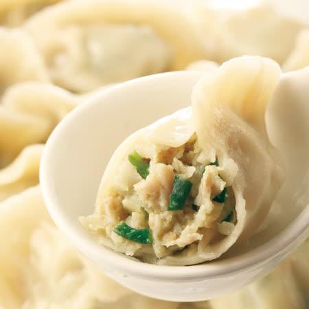 慕鈺華 韭菜水餃 40粒