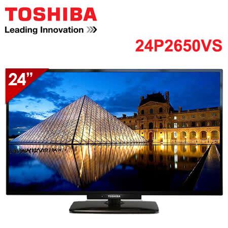TOSHIBA東芝24吋液晶顯示器+視訊盒(24P2650VS)送HDMI線