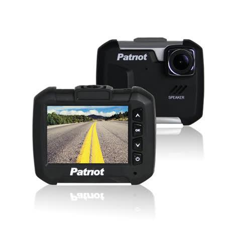 Patriot-X7 愛國者 高畫質行車記錄器 SONY感光 160廣角 6G鏡頭 (送16GC10記憶卡)