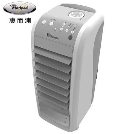 【福利品】Whirlpool惠而浦 Air Cooler 3in1遙控水冷扇 AC2801
