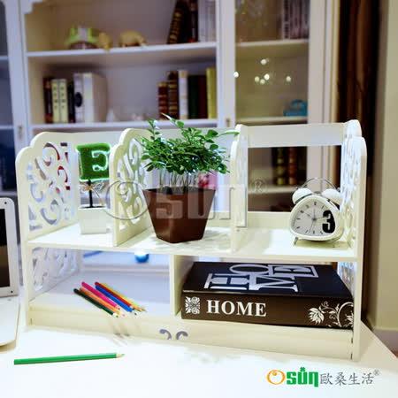 【Osun】DIY木塑板白色雕花巴洛克桌上型書架(BLK60)
