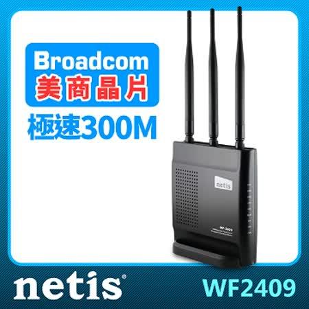 netis WF2409 300Mbps 無線分享器