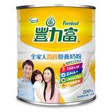 豐力富全家人高鈣營養奶粉2.3KG