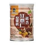 薌園銀杏紅薏仁堅果飲 450g/罐