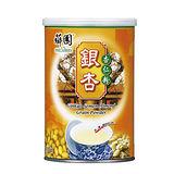 薌園銀杏杏仁 450g/罐