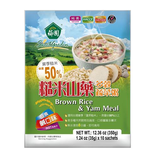 薌園糙米山藥多穀蔬菜粥 35g^~10