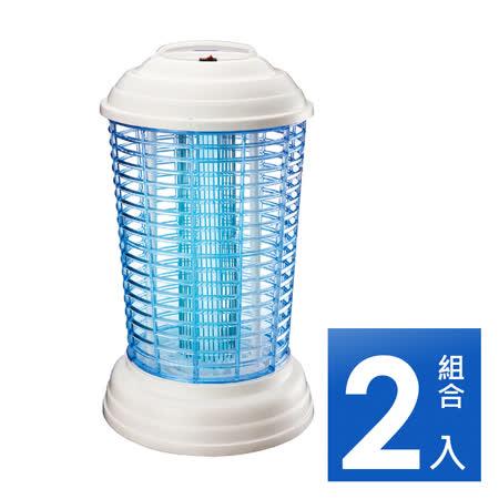 【團購2入】華冠 10W 時尚捕蚊燈 ET-1016