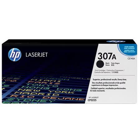 HP CE740A 原廠黑色碳粉匣 ◆ 適用主機: CLJ CP5225