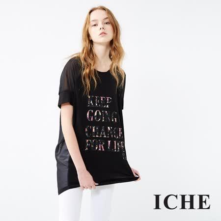 ICHE 衣哲 字母拼接紗造型上衣 兩色