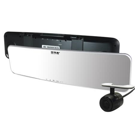發現者X8D 雙鏡頭行車紀錄器 曲面鏡 倒車顯影 德國蔡司鏡頭 (送8GC10記憶卡)