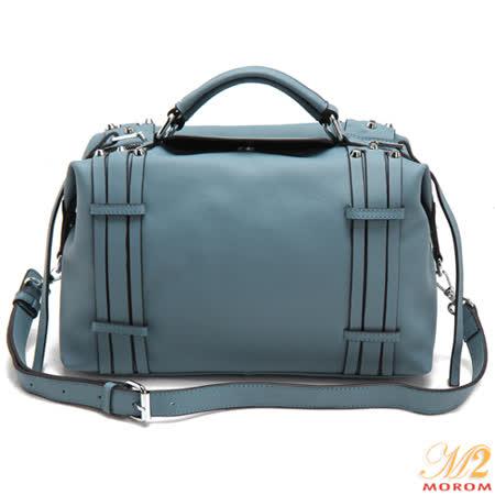 【MOROM】真皮典藏時尚品牌訂製多用包(亞麻藍)8220