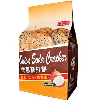 康健生機 洋蔥蘇打餅 24g*10包/袋(任選館)