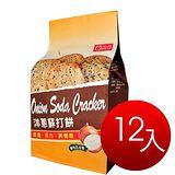 康健生機 洋蔥蘇打餅 24g*10包/袋*12/箱