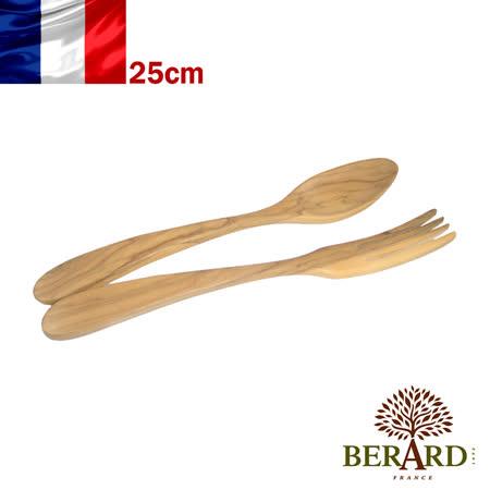 法國【Berard】畢昂食具『巴黎人系列』橄欖木調理叉匙組25cm(2入)