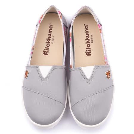 童鞋城堡-拉拉熊 女款 素色簡約帆布休閒鞋KM82029-灰