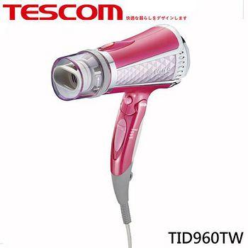 Tescom 負離子吹風機 TID960TW