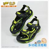[GP]快樂童鞋-磁扣兩用涼鞋-G6960B-60(綠色 SIZE:32-36 共二色)