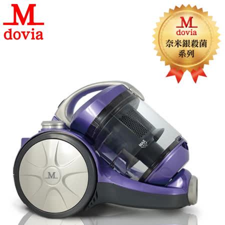 Mdovia 奈米銀殺菌 寵物毛髮無袋式吸塵器