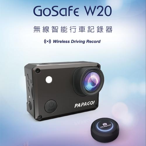 PAPAGO! GoSafe W20 無線WiFi智能行車記錄器加贈1行車記錄器 位置6G卡