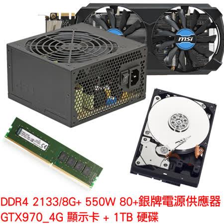 《微星套餐》微星GTX970-4G顯示卡+全漢 黑騎士550W 80+電源+金士頓DDR4 2133 8G記憶體+1TB硬碟