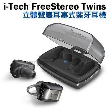 i-Tech FreeStereo Twins 立體聲 雙耳塞式 無線藍牙耳機 IPX4 防水 輕巧隨充