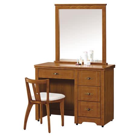 【顛覆設計】格維樟木色3.3尺化妝鏡台(含椅)