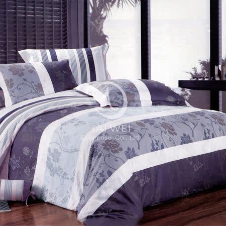 優妮雅【簡愛】雙人純棉七件式床罩組