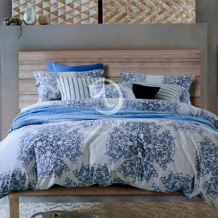 優妮雅【洛沙】雙人純棉七件式床罩組(藍)